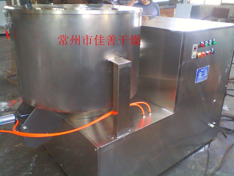zgh型立式高速混合机的密封结构经过精心设计